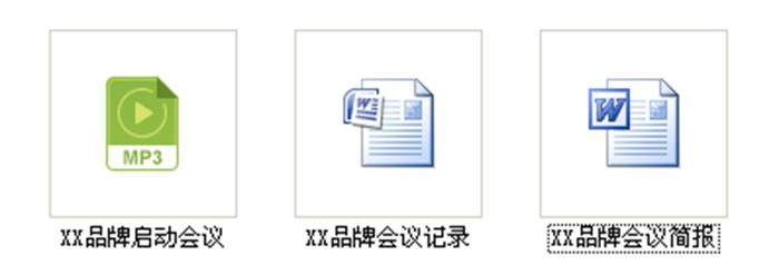 茶品牌文化启动文件